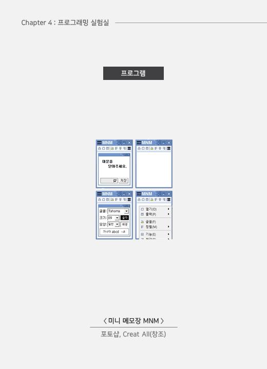 슬라이드48_001.PNG